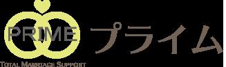 大阪・神戸の結婚相談所プライムは梅田/三宮に駅近