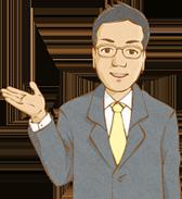 結婚相談所プライムの代表カウンセラー本倉幸雄