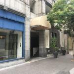 神戸三宮店オープンいたしました!
